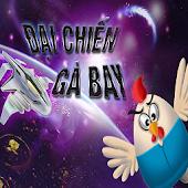 Ban ga