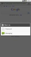Screenshot of To Clipboard