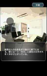 玩免費模擬APP 下載人を呑むホテル app不用錢 硬是要APP