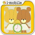 がんばれ!ルルロロ めざまし時計 icon