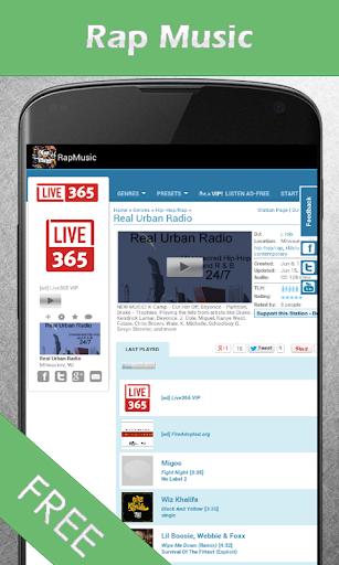 免費音樂App|說唱音樂|阿達玩APP