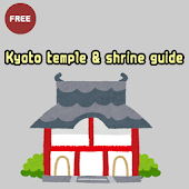 Kyoto temple and shrine guide