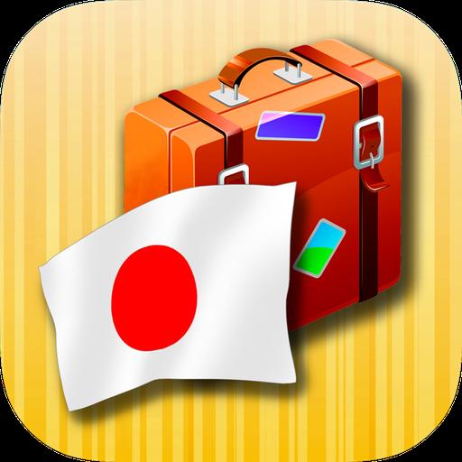 Japanese phrasebook Icon