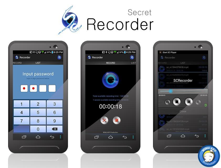 SC Secret Recorder - screenshot
