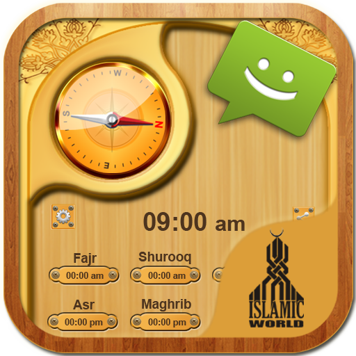 薩拉特時間 - 朝拜方向 生活 App LOGO-APP試玩
