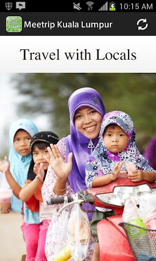 馬來西亞旅遊指南:吉隆坡的當地推薦旅行路線