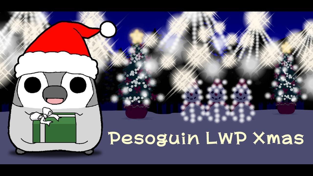Pesoguin LWP Xmas Free Penguin- screenshot