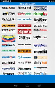 Bangla Alphabet for Kids