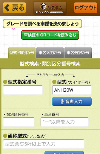 u30abu30fcu8f9eu5178u67fbu5b9au30b7u30b9u30c6u30e0 a.2.11.050 Windows u7528 1
