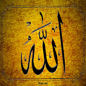 Allah flag HD live wallapaper