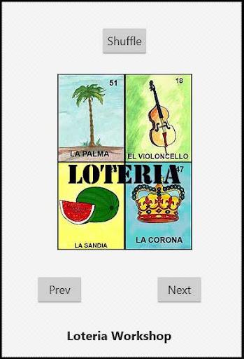 Loteria Mexicana Aquarella