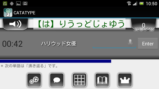 u30bfu30d6u30ecu30c3u30c8u5bfeu5fdc u30bfu30a4u30d4u30f3u30b0u7df4u7fd2 CATAu30bfu30a4u30d7 u7121u6599u7248 1.9 Windows u7528 2