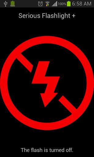 Serious Flashlight