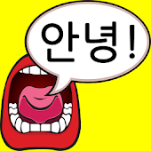 korean study - conversational