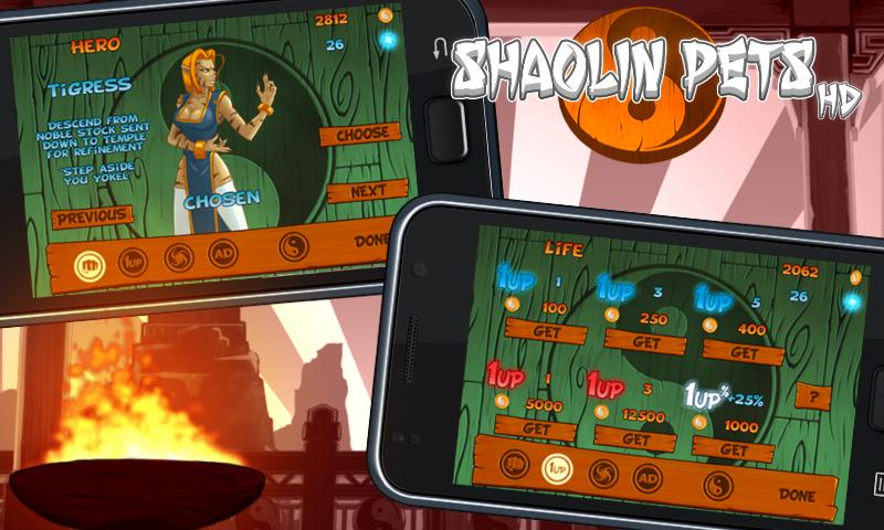 Shaolin Pets- screenshot