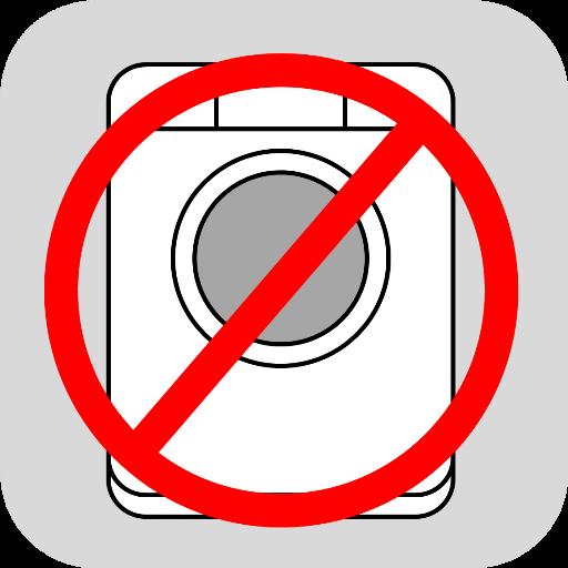 工具のスマホ洗わないで【洗濯防止】 LOGO-記事Game