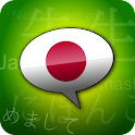 Learn Japanese Phrasebook Pro icon
