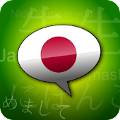 Learn Japanese Phrasebook Pro