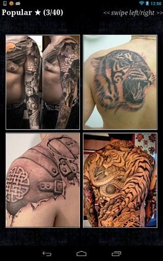 玩生活App|Tattoos for Men Pro免費|APP試玩
