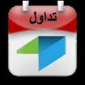 مفكرة تداول - السوق السعودي icon