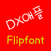 DXapple Korean FlipFont