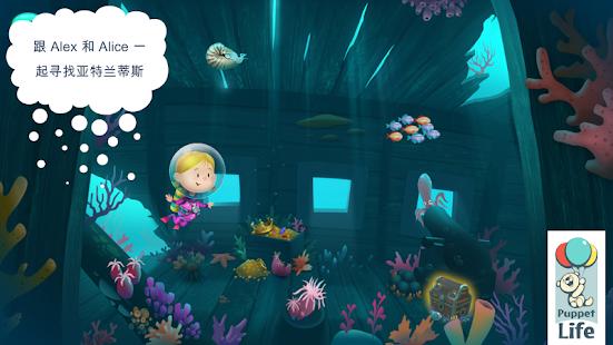 Explorium: 儿童海洋之旅