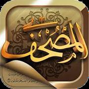 App Mushaf APK for Windows Phone