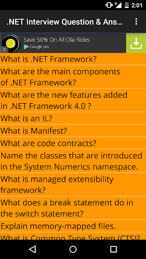 .NET Interview Question Answer