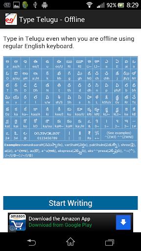 Type Telugu + All In 1