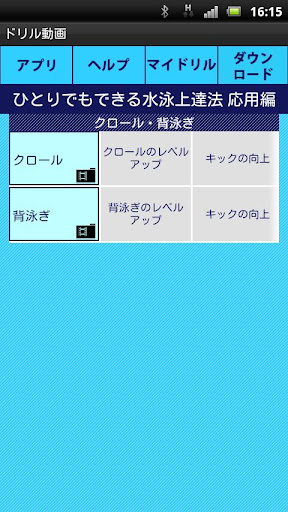 Advance Fr&Ba2 1.0 Windows u7528 1