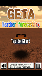 GETA Weather Forecasting- screenshot thumbnail
