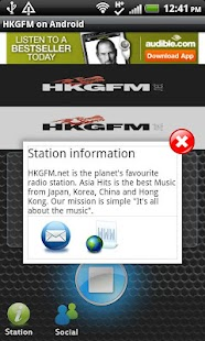 HKGFM on Android - screenshot thumbnail