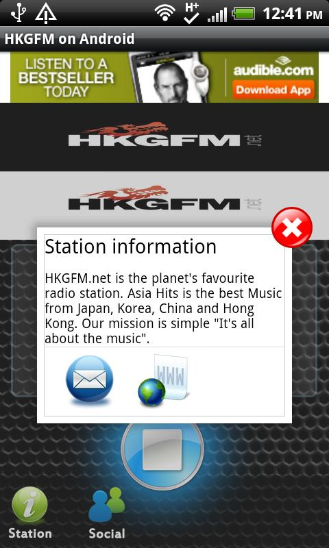 HKGFM on Android - screenshot