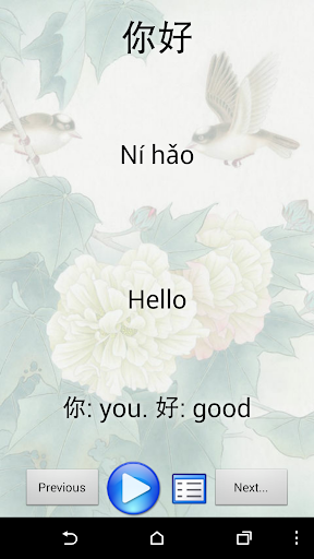 Learn Chinese with Li