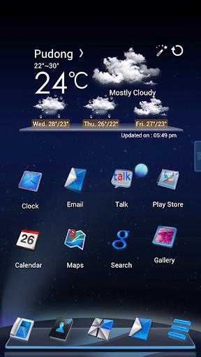 玩個人化App|Light Year Next Launcher theme免費|APP試玩