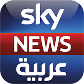 Sky News Arabia for Tablets