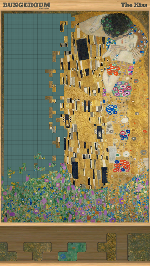 Bungeroum -Block Jigsaw Puzzle - screenshot