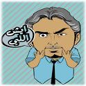 ايش اللي الموسم الثالث-Full HD icon