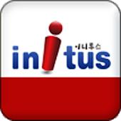 이니투스학원