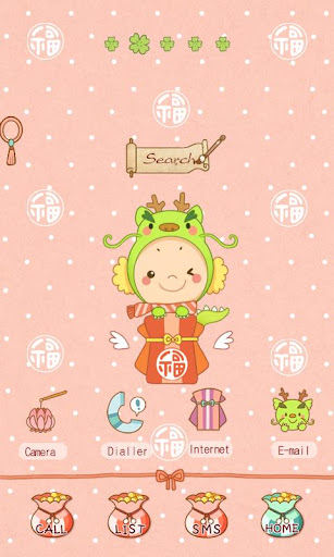 CUKI Theme Cute Dragon