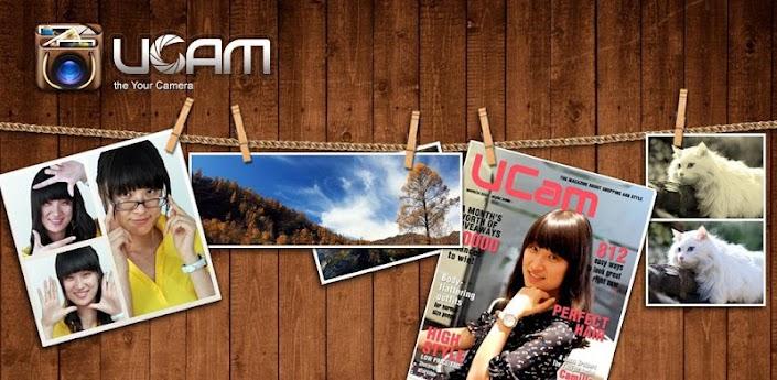 UCam Ultra Camera Pro v3.0.3.032601 Apk