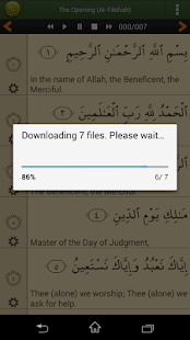 Quran Lite (English)- screenshot thumbnail