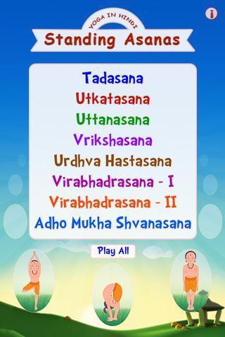 Standing Asanas In Hindi