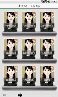 女主穿越宫廷小说集|玩書籍App免費|玩APPs
