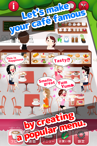 My Cafe Story 17 Windows u7528 3