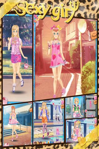 莉莉逛街打扮