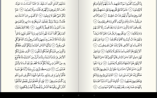 Quran for Android 2.9.1-p1 screenshots 8