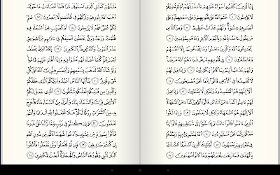 Quran for Android APK Download – Free Books & Reference APP for Android 8