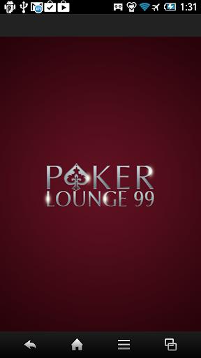 Lounge99 Game