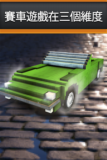 Cool Craft Cars Traffic Racer